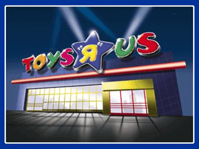 "www.toysrus.com/trusurvey Enter The Toys ""R"" Us Survey Quarterly Sweepstakes To Win A $500 Gift Card"