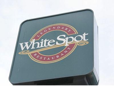 WhiteSpotSign