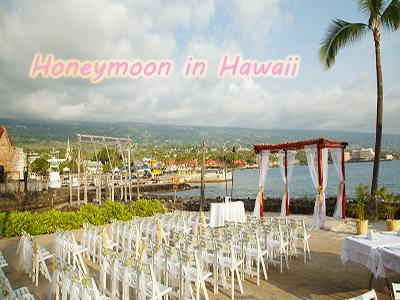 Celebrate Your Free 5-Night WeddingVibe Honeymoon In Hawaii