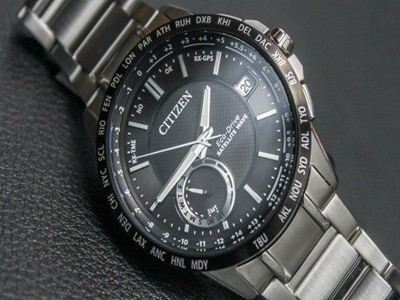 www.wgntv.com/contests - Win A Citizen Satellite Wave World Time GPS Watch Worth $1,150 Via WGN Morning News Exclusive Citizen Satellite Wave World Time GPS Giveaway Sweepstakes