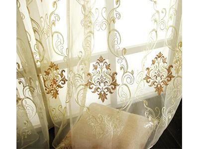 Elleweideco Modern Curtain